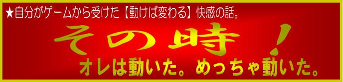 http://murakumo25.com/neet-life-5/73