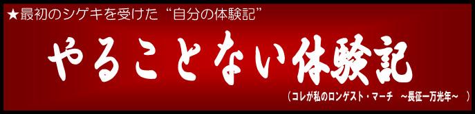 bandicam 2014-03-04 07-11-52-499