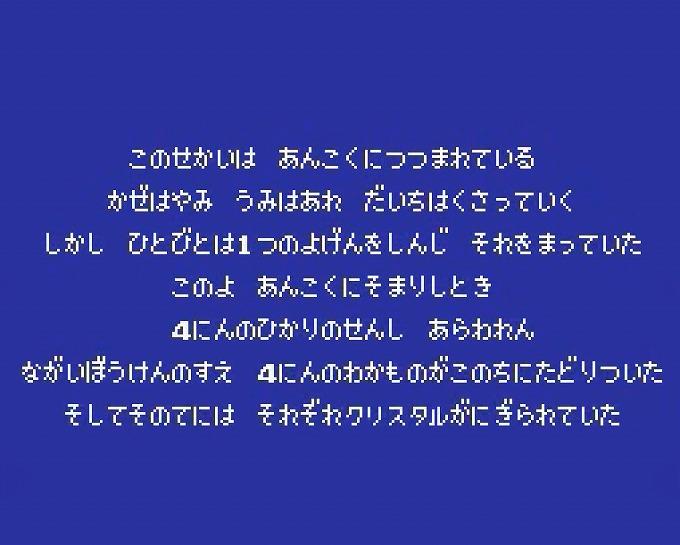 bandicam 2015-04-14 06-37-59-533