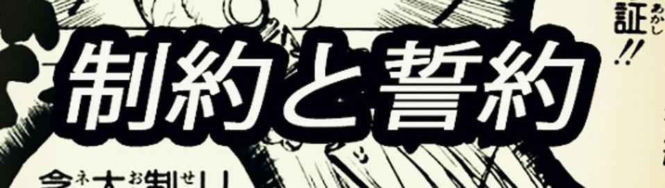 bandicam 2016-07-03 11-20-51-824